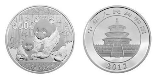China 2012 Panda 1 Kilo Silver Proof Coin