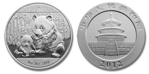 China 2012 Panda 1 oz Silver BU Coin