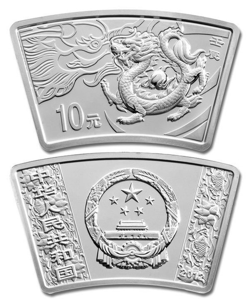 China 2012 Year of the Dragon 1 oz Silver Coin - Fan Shaped