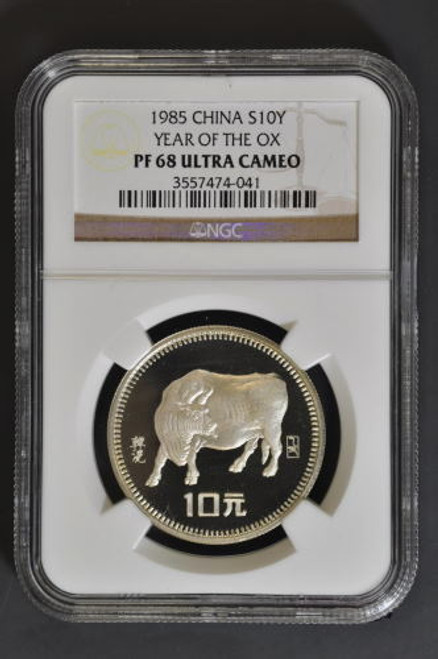 China 1985 Year of the Ox 15 grams Silver Coin - NGC PF-68 UC