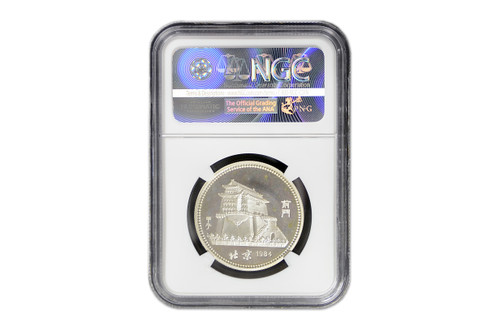 China 1984 Year of the Rat 15 grams Silver Coin - NGC PF-67 Ultra Cameo