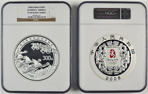 China 2008 Beijing Olympic Games 1 Kilo Silver Proof Coin - Series II - NGC PF-69 Ultra Cameo