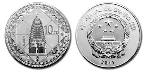 China 2011 Historical Architectural Complex of Dengfeng 1 oz Silver Coin - World Heritage Series