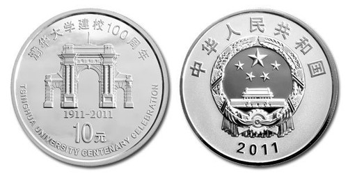 China 2011 Centenary Celebration of Tsinghua University 1 oz Silver Proof Coin