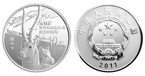 China 2011 50th Anniversary of WWF 1 oz Silver Proof Coin