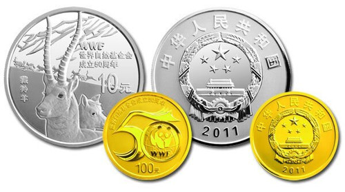 China 2011 50th Anniversary of WWF Gold and Silver Proof 2-Coin Set
