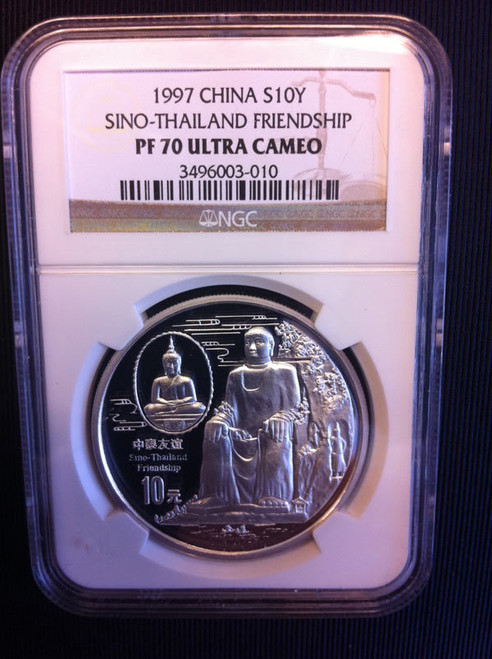 China 1997 Sino-Thailand Friendship 1 oz Silver Coin - NGC PF-70 Ultra Cameo