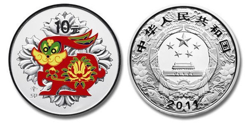 China 2011 Year of the Rabbit 1 oz Silver Coin -Colorized
