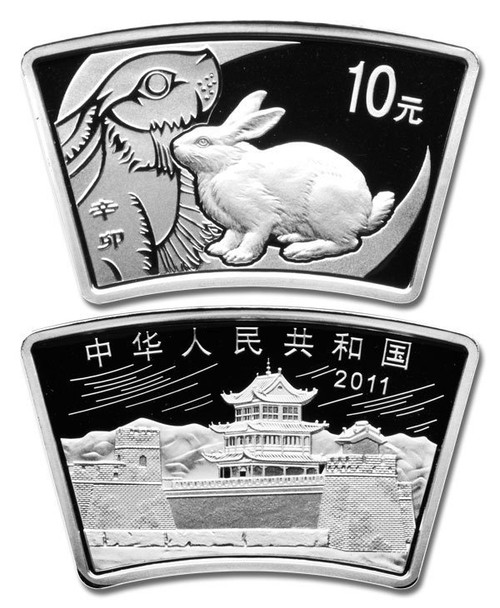 China 2011 Year of the Rabbit 1 oz Silver Coin - Fan Shaped