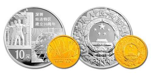 China 2010 Shenzhen Special Economic Zone 1/4 oz Gold and 1 oz Silver Proof 2-Coin Set