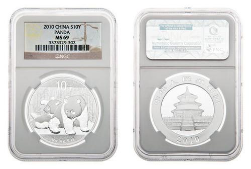 China 2010 Panda 1 oz Silver Coin - NGC MS-69 - BARGAIN