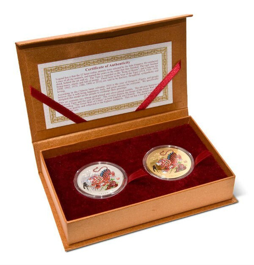 China 2010 Year of the Tiger Colorized Gold and Silver Plated 2-pc Set - Lunar Zodiac Series