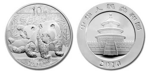 China 2010 Panda 1 oz Silver BU Coin