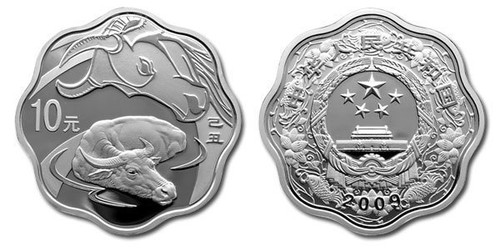 China 2009 Year of the Ox 1 oz Silver Coin Flower-Shaped