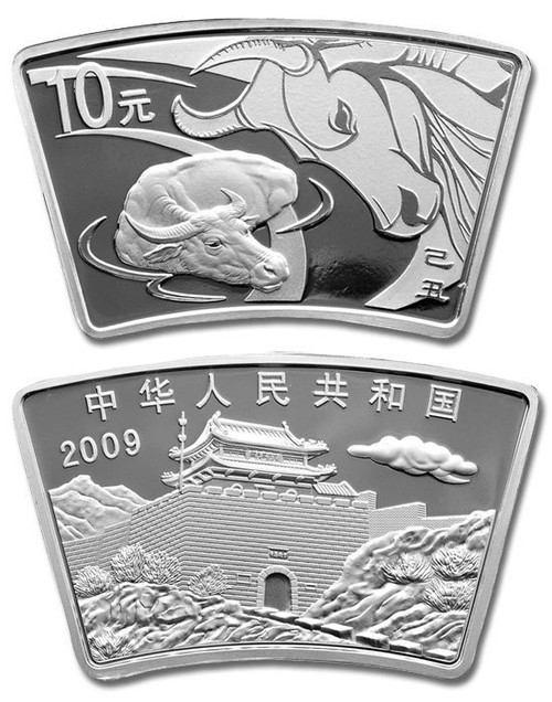 China 2009 Year of the Ox 1 oz Silver Coin - Fan Shaped
