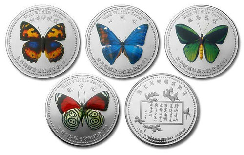 China Butterfly 4-Medal Set - Series II - From Chen Baocai Butterfly Museum