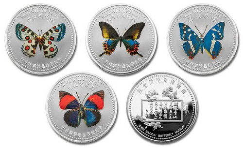 China Butterfly 4-Medal Set - Series I - From Chen Baocai Butterfly Museum
