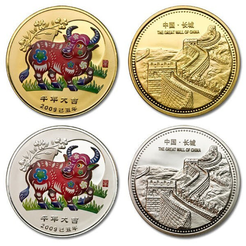 China 2009 Year of the Ox Colorized Gold and Silver Plated 2-pc Set - Lunar Zodiac Series