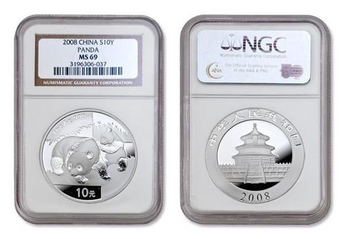 China 2008 Panda 1 oz Silver Coin - NGC MS-69
