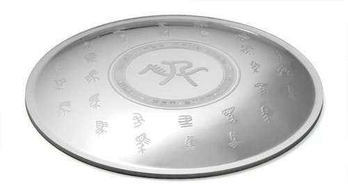 China 2008 Beijing Olympic Games - Equestrian 1 Kilo Silver Plate
