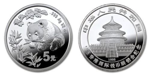 China 1998 Panda 1/2 oz Silver - Hong Kong Coin Expo