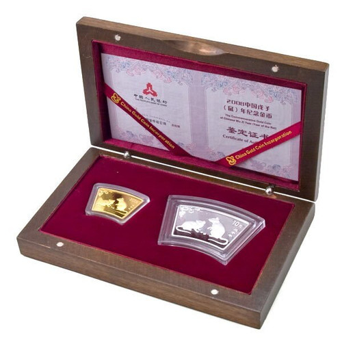 China 2008 Year of the Rat 1/2 oz Gold and 1 oz Silver 2-Coin Set - Fan-Shaped