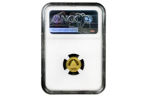 China 2004 Panda 1/20 oz Gold Coin - NGC MS-70