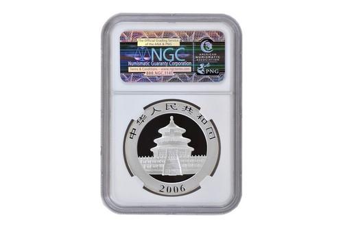 China 2006 Panda 1 oz Silver Coin - NGC MS-69 Panda Label