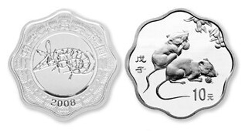 China 2008 Year of the Rat 1 oz Silver Proof Coin - Flower Shaped