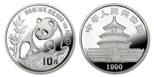 China 1990 Panda 1 oz Silver Proof Coin