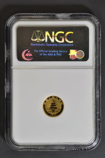 China 1994 Panda 1/20 oz Gold Coin - NGC MS-69