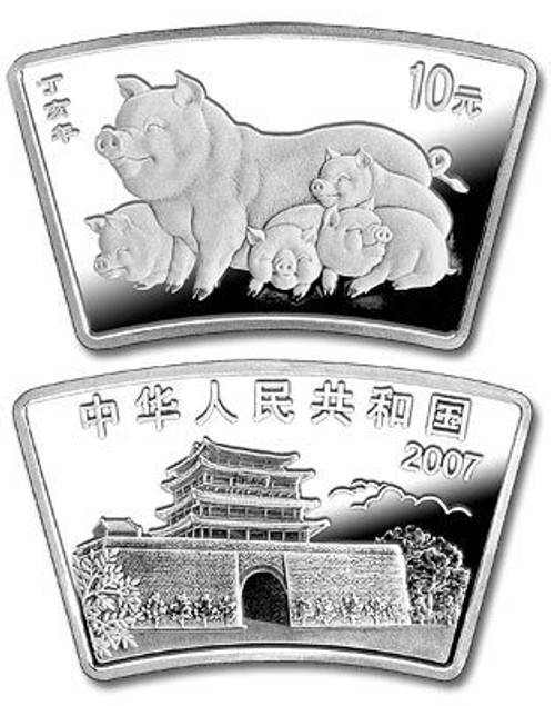 China 2007 Year of the Pig 1 oz Silver Coin - Fan Shaped