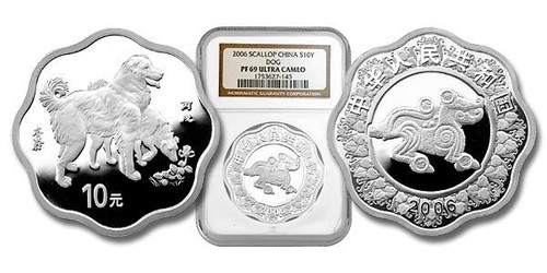 China 2006 Year of the Dog 1 oz Silver Coin - Flower Shaped - NGC PF-69 Ultra Cameo