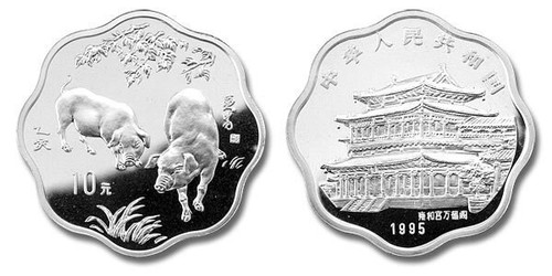 China 1995 Year of the Pig 2/3 oz Silver Proof Coin - Flower Shaped
