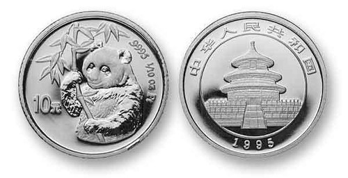 China 1995 Panda 1/10 oz Platinum Prooflike Coin