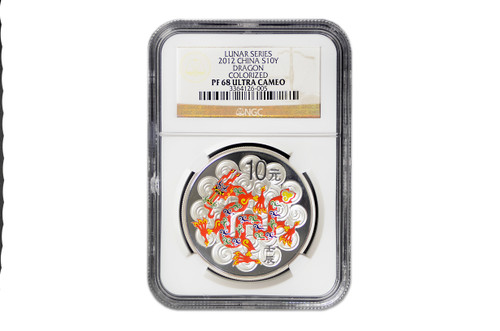 China 2012 Year of the Dragon 1 oz Silver Coin -Colorized - NGC PF-68 Ultra Cameo