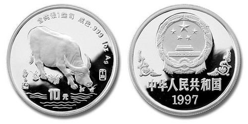 China 1997 Year of the Ox 1 oz Silver BU Coin