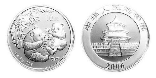 China 2006 Panda 1 oz Silver BU Coin