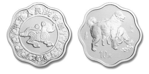 China 2006 Year of the Dog 1 oz Silver Proof Coin -Flower Shaped