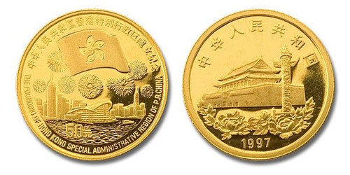 China 1997 Hong Kong's Return to China (Series III) 1/2 oz Gold Proof Coin