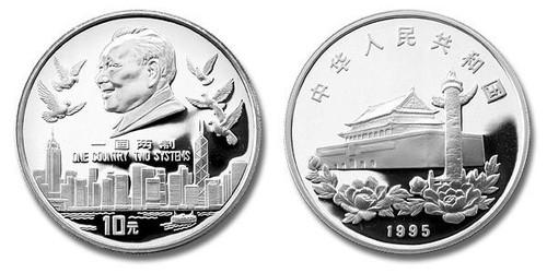 China 1995 Hong Kong Return to China 1 oz Silver Proof Coin - Series I