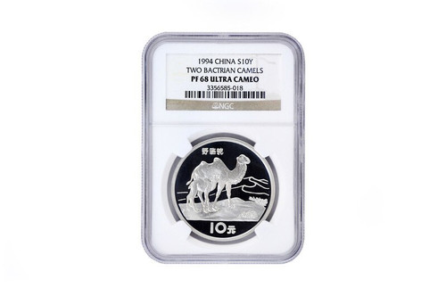China 1994 Bactrian Camels Silver Coin NGC PF-68 Ultra Cameo