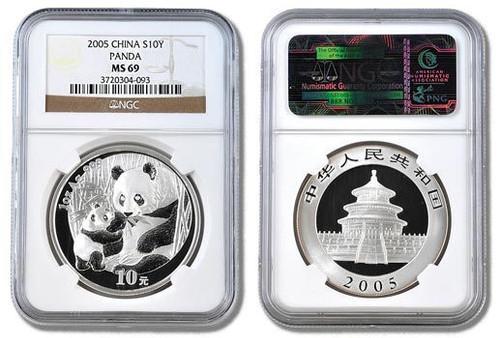 China 2005 Panda 1 oz Silver Coin - NGC MS-69 - Brown Label
