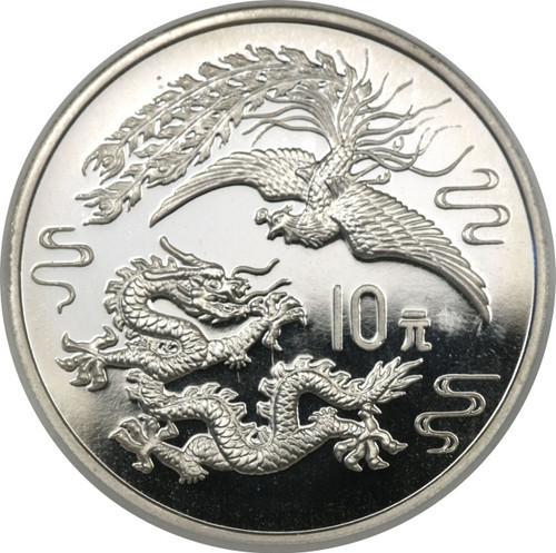China 1990 Phoenix and Dragon 1 oz Silver Coin NGC MS-67