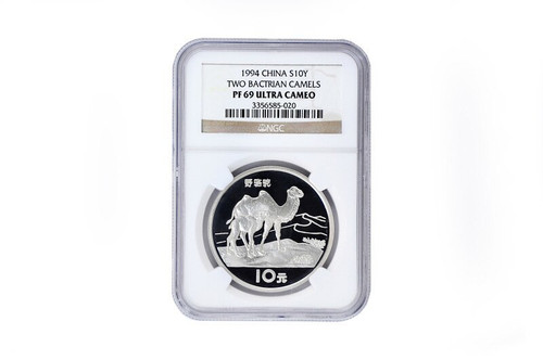 China 1994 Bactrian Camels Silver Coin NGC PF-69 Ultra Cameo