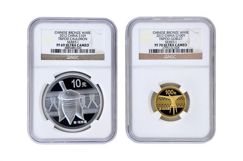 China 2012 Bronze Ware 2-Coin Set - Series I - 1/4 oz Gold - NGC PF-70 UC and 1 oz Silver - NGC PF-69 UC