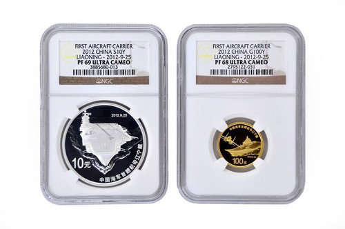 China 2012 Peoples Liberation Army Aircraft Carrier LiaoNing 2-Coin Set - 1/4 oz Gold - NGC PF-68 UC and 1 oz Silver - NGC PF-69 UC