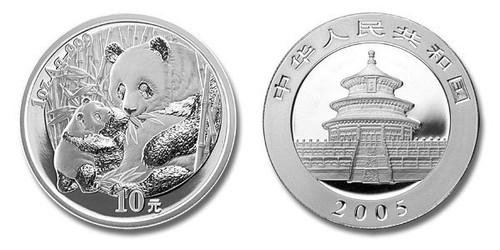 China 2005 Panda 1 oz Silver BU Coin
