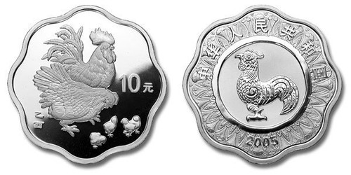 China 2005 Year of the Rooster 1 oz Silver Proof Coin - Flower Sharp