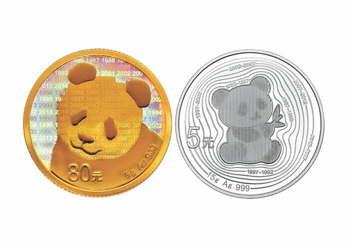 China 2017 Panda 35th Anniversary of Issuance of the Panda Gold Coins - 5 grams Gold and 15 grams Silver Proof 2-piece Set